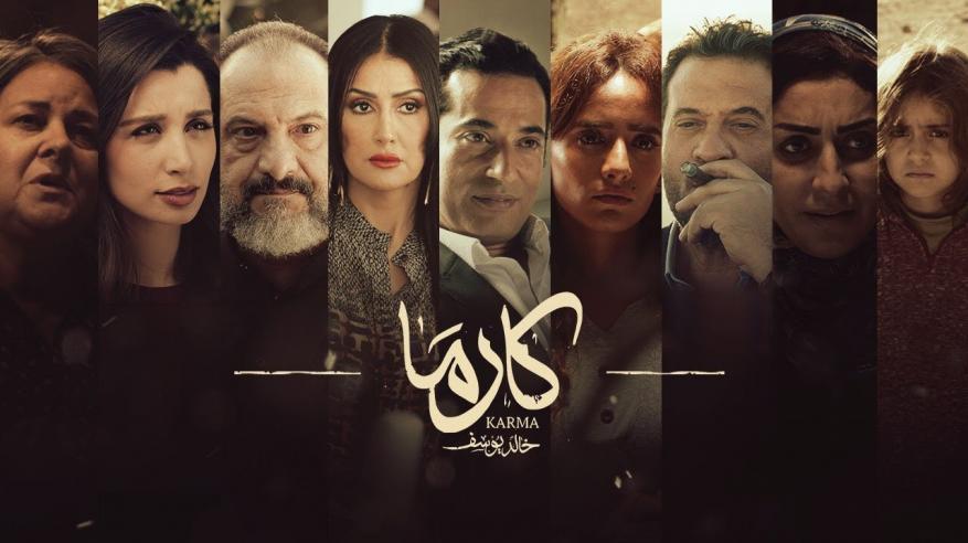 الرقابة المصرية تسحب ترخيص عرض فيلم كارما للمخرج خالد يوسف