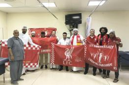 رابطة مشجعي ليفربول في السلطنة تنظم حملة للتبرع بالدم