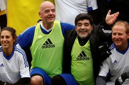 """مارادونا """"الفارس"""" يوافق على المشاركة بـ""""مباراة الأساطير"""""""