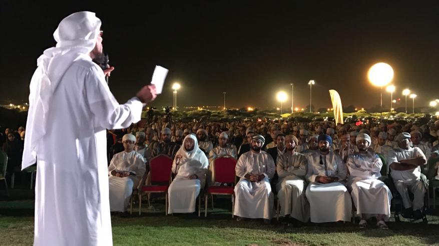"""سلمان العودة يحاضر حول التآلف الأسري على المسرح المفتوح في """"الموج"""""""