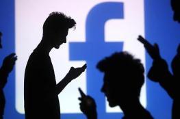 """بالفيديو.. خدمة جديدة من """"فيسبوك"""" لـ """"العشاق"""""""