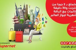 Ooredoo تُبقي عملائها على اتصال لفترات أطول خلال السفر