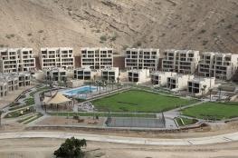 """نجوم """"التواصل الاجتماعي"""" يحضرون افتتاح """"بارك لاند"""" في خليج مسقط.. السبت"""