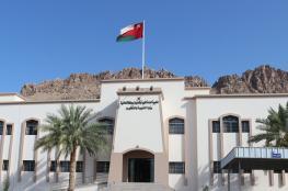"""إعلان المشاريع المتأهلة من """"تعليمية الداخلية"""" للتنافس على جائزة السلطان قابوس للتنمية المستدامة"""