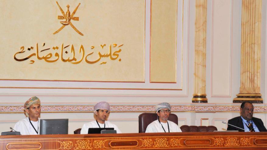 مجلس المناقصات ينظم برنامجا للتدريب على أعمال المناقصات بمختلف الجهات الحكومية