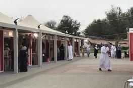 السلطنة تستضيف المعرض الدولي للصناعات الحرفية.. 13 مارس