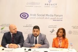 السلطنة تستضيف منتدى الإعلام الاجتماعي الرقمي.. 23 سبتمبر