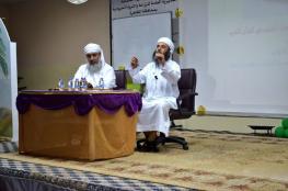 """""""الأوقاف"""" تنظم ندوة شباب الأمة ومستقبلهم بعبري"""