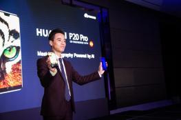 """""""هواوي"""" تطرح هاتف """"P20 Pro"""" في أسواق السلطنة بأحدث كاميرا ذكية في العالم"""