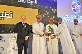 """الفائزون في""""تقنية المعلومات"""": جائزة الرؤية لمبادرات الشباب حافز للتميز والنجاح"""
