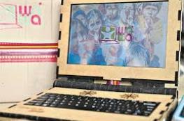 بالفيديو.. ابتكار كمبيوتر محمول خشبي!