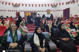 """""""جمعية المرأة"""" بصلالة تحتفل بالعيد الوطني المجيد"""