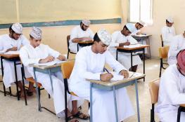 بدء امتحانات الفصل الدراسي الثاني لدبلوم التعليم العام
