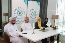 استعراض فعاليات ملتقى رواد الأعمال بصلالة