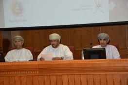 """""""الدولة"""" يستضيف عرضا حول الإستراتيجية الوطنية لمجتمع عُمان الرقمي والحكومة الإلكترونية"""