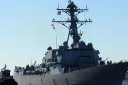سفن حربية أمريكية تتحدى الصين بعبور مضيق تايوان