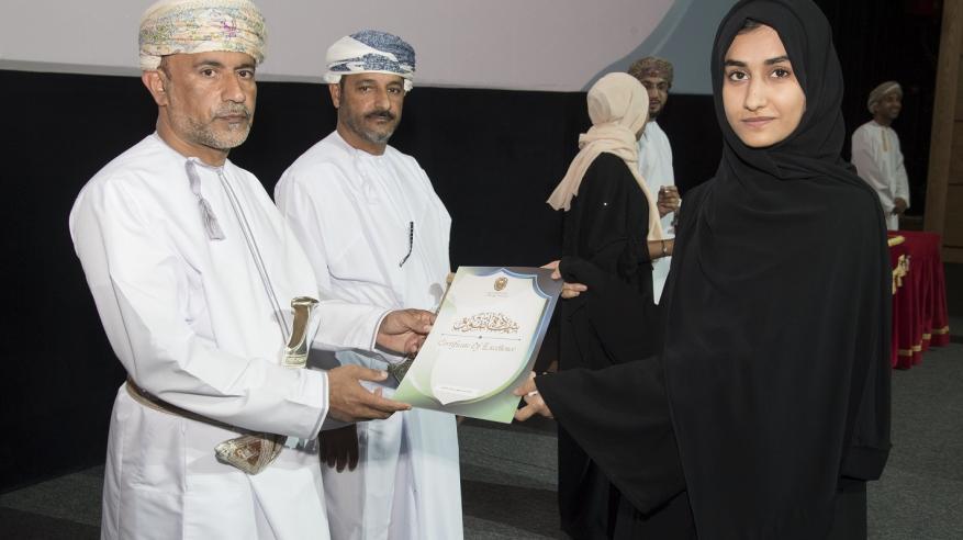 تكريم 520 من الطلبة المجيدين في جامعة السلطان قابوس