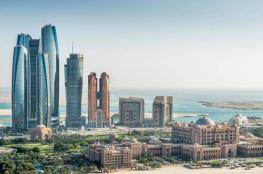بيان من دولة الإمارات تعليقا على الأزمة بين العراق والبحرين
