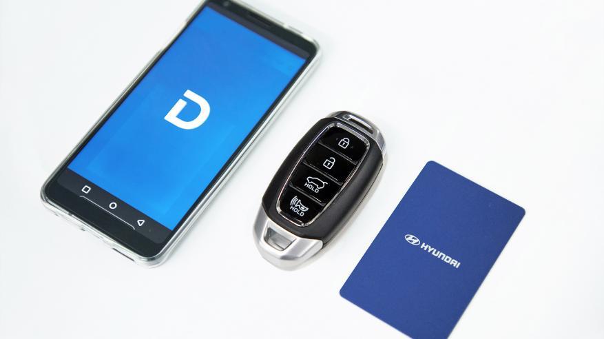 """""""هيونداي"""" توفر تقنية المفتاح الرقمي في طرازاتها المستقبلية"""