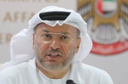 الإمارات تكشف عن أفضل طريقة لمعالجة التوترات في الخليج