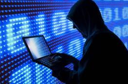 الكشف عن مجموعة تجسس إلكترونية تشنّ هجمات على دبلوماسيين
