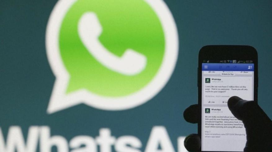 مليون درهم غرامة رسائل واتسآب الاحتيالية في الإمارات