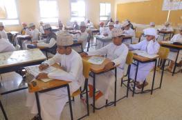 آلاف الطلاب والطالبات يؤدون اختبارات التنمية المعرفية بالمحافظات