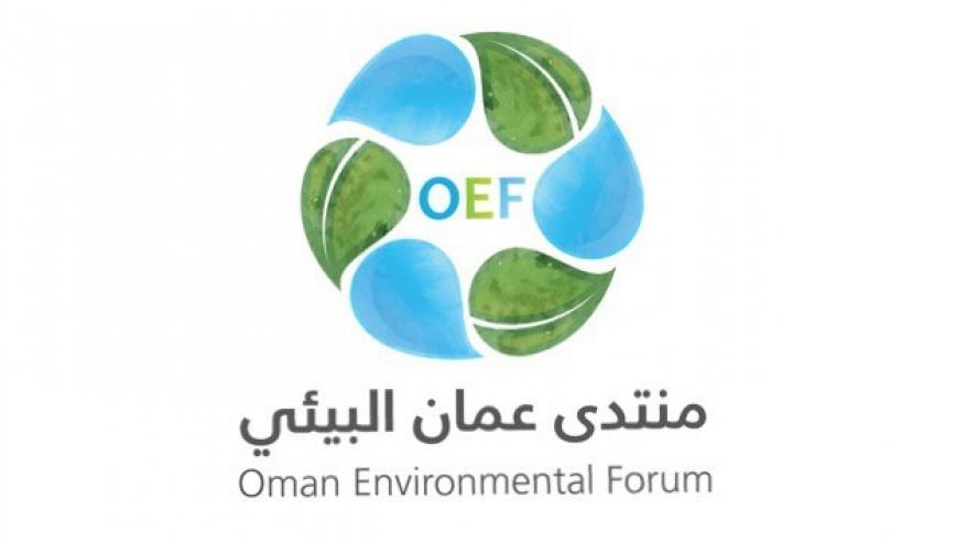 """""""الأمم المتحدة للبيئة"""" و""""تنمية نفط عُمان"""" توقعان مذكرة تفاهم لتعزيز التنمية المستدامة"""