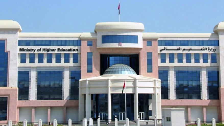خبراء: تحقيق السلطنة مراكز متقدمة في مؤشرات التعليم العالي عالميا ترجمة لجهود التطوير وحافز لمُواصلة المنافسة