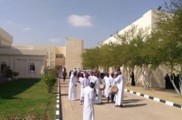 كلية العلوم التطبيقية بصور تحتفل بالعيد الوطنى المجيد