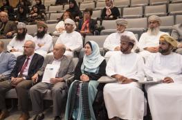 جامعة السلطان قابوس تحتفل باليوم العالمي للغة العربية