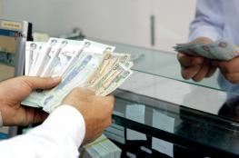 رفع سعر الفائدة المصرفية في 4 دول خليجية