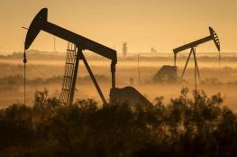 """""""فايننشال تايمز"""": انخفاض أسعار النفط يدعم خطط توسع شركات النفط الكبرى"""