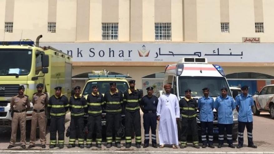 تدريب موظفي بنك صحار على إجراءات السلامة في العمل