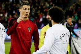 كريستيانو رونالدو يطالب بضم محمد صلاح .. ويوفنتوس يعرض 200 مليون يورو