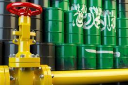 قرار سعودي بخفض صادرات النفط