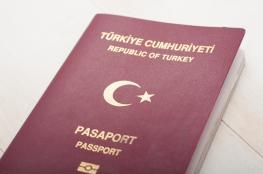 شروط جديدة للحصول على الجنسية التركية