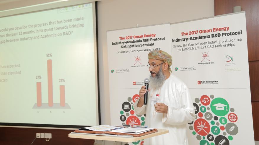 """""""تنمية نفط عمان"""" تناقش التقدم في تطوير منصة """"إيجاد"""" الإلكترونية لبحوث الطاقة"""