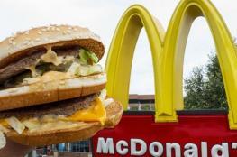 هندوس الهند يقاطعون ماكدونالدز