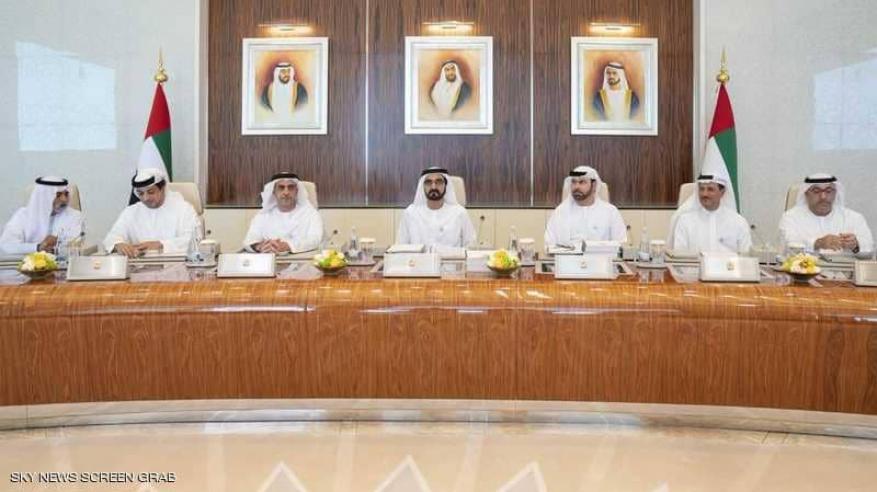نظام جديد يسمح للوافدين بالإقامة في الإمارات بعد التقاعد