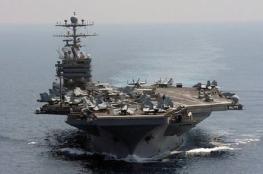 """إيران: """"سلاحنا السري"""" قادر على إغراق السفن الأمريكية في مياه الخليج"""