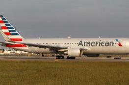 لأول مرة.. إلغاء خانة الجنسية على الطيران الأمريكي