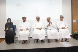 لجنة جائزة الإجادة التربوية تلتقي بالمعلمين في مدارس الوسطى