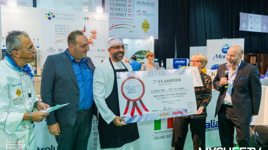 """""""آيس كريم ماما"""" يفوز بالمركز الثاني في مسابقة عالمية"""