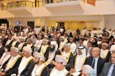 وزير الإعلام: معرض مسقط الدولي للكتاب يحتل مكانة متقدمة عربيا ودوليا .. وفعاليات للاهتمام بالأسرة والطفل