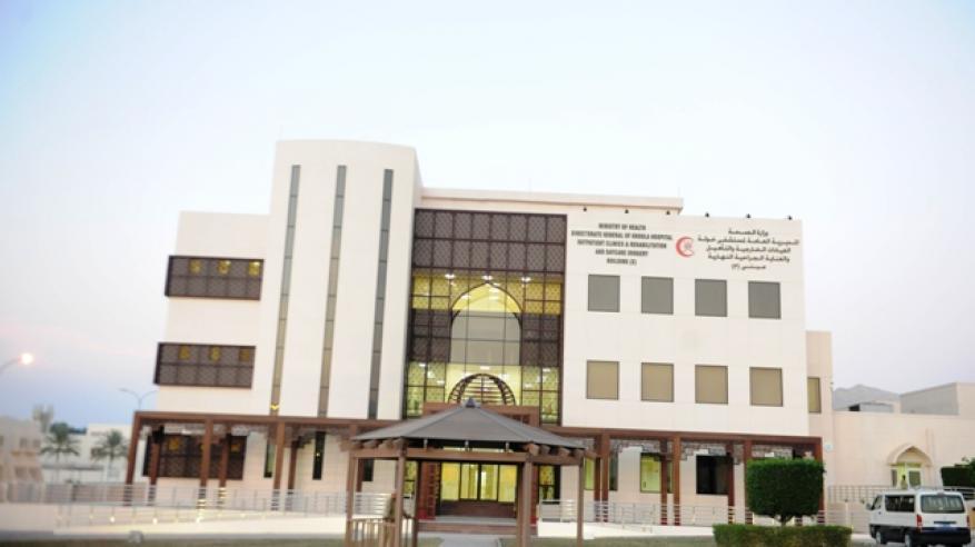 مستشفى خولة