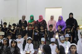 اختتام العام الدراسي للطفولة التأسيسية بجمعية المرأة بالعوابي