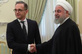 ألمانيا تحث أوروبا على دراسة تجديد العقوبات على إيران للإخلال بالاتفاق النووي