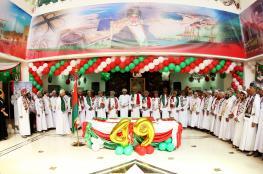 وزارة الداخلية تحتفل بالإنجازات الحضارية والتنموية في العيد الوطني الـ49 المجيد