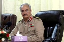 تطور جديد قد يوقف الهجوم العسكري لقوات حفتر على العاصمة الليبية